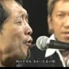 矢沢永吉、布袋寅泰、ロックンロールセッション