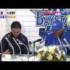【感動】プロ野球 ラミレス選手と通訳の絆