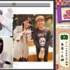 AKB48 アッパレやってまーす![木] 第103回 2016年3月24日 小嶋真子 城島茂 次長課長 河北麻友子