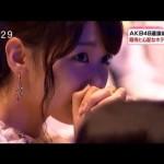 AKB48選抜総選挙 新潟開催へ【期待と心配されるホテル不足】