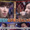 AKB48 VS SKE48 Khẩu Chiến Sinh Tử vietsub