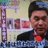 綾小路きみまろ 新作漫談 H27