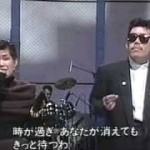 鈴木聖美 with RATS & STAR/ ロンリーチャップリン
