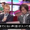 モーニング娘。OG VS AKB48  UTAGE春の祭典!