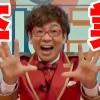 【おはスタ】やまちゃん卒業!! 感動の独占メッセージ動画!!【新MCも登場!?】