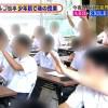 マジで感動!ゴルゴ松本少年院で魂の授業!