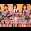 365日の紙飛行機 AKB48(フルバージョン)