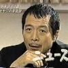 矢沢永吉  51歳 オヤジの幸福論