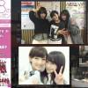 AKB48のオールナイトニッポン 第306回 2016年4月27日,[高橋朱里,岡田奈々,小嶋真子]