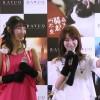 AKB48雙株訪臺扮貓賣萌 狂摸猛男屁屁