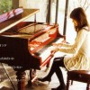 Hiromi Haneda – Kokoro o Hiraite ~ZARD Piano Classics~ FULL Album (2010)
