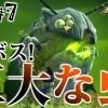 【ポータルナイツ】 箱庭の異世界で英雄になる:Part7 最終回【β版実況プレイ】