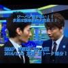 SMAP POWER SPLASH 2016/3/20 放送 ラジオ パワスプ 剛 慎吾