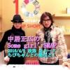 中居正広のSome girl'SMAP 2016/4/9 放送 ラジオ スマップ サムガ サムガールスマップ