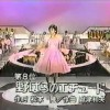 松田聖子 中森明菜 ザ・ベストテン 1982 11 04