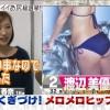 ※AKB調べ # 21 AKB Shirabe 調べ Episode 21  ENG sub NMB48 AKB48 SKE48 HKT48 SNH48 Nogizaka46 mp4
