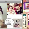 AKB48 アッパレやってまーす![水] 第111回 2016年5月18日 柏木由紀,TMR,ケンコバ ,井上,向,筧