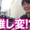 AKB48『君はメロディー』大握手会&大サイン会2日目【前編】加藤美南にハマった兒玉遥ヲタのレポがコチラ・・・