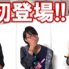 AKB48『唇にBe My Baby』個別握手会1日目①小指くん登場!と、加藤夕夏の手がめっちゃいい匂いした件についてwwwwwww