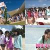【HD】AKB48 ネ申テレビ Season21 #8 チーム8 No.1決定戦 in グアム PART1