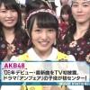 Mステ AKB48紹介シーン!
