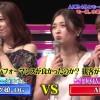 つんく♂さん降臨!決戦♡モーニング娘。OG VS AKB48