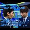 SMAP POWER SPLASH 2016/5/1 放送 ラジオ パワスプ burst ど根性キャプテン  剛 慎吾 しんつよ スマップ