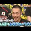 SMAP×SMAP  男子バレーボール日本代表チーム アリアナ・グランデ 160509