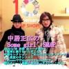 中居正広のSome girl'SMAP 2016/4/30 放送 ラジオ スマップ サムガ サムガールスマップ