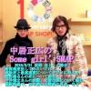 中居正広のSome girl'SMAP 2016/5/21 放送 今井雅之さんの映画に友情出演。 前田健さん ラジオ サムガ サムガールスマップ