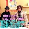 中居正広のSome girl'SMAP 2016/5/7 放送 ラジオ スマップ 城島君 サムガ サムガールスマップ
