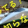 【衝撃】東京駅構内のあるものに感動!日本人の大和魂を世界に見せつけた【海外が感動する日本の力】