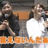 AKB48 ネ申テレビ シーズン22 #6「あなたより少しバカは誰?」2016-06-26