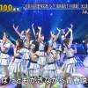 AKB48 / 光と影の日々 – テレ東音楽祭(3)