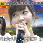 AKB48 / 365日の紙飛行機 – テレ東音楽祭(3)