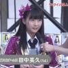 AKB48 SHOW! 「総選挙1時間SP 」 20160625 その1