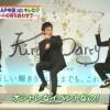日テレ ミヤネ屋 光文社Kirari Party SMAP 中居&草