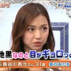 SMAPバラエティつよしんごろうの境界線クイズ2016スペシャル!!!   6月27日   (2)    HD