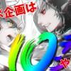 【セブンナイツぜよ!】12チャンネル合同!コラボイベント始まるよー!【禁断のガチャ勝負】