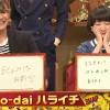 乃木坂46 生駒里奈 SMAP×SMAP「ONE PIECEの会」2016-07-11