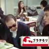 タモリと鶴瓶「その7 SMAP」(前編)