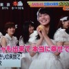 AKB48メンバーが映画の舞台挨拶後に日テレのシューイチ『ガチガチャ』に挑戦