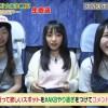 AKB48のやり過ぎ!大阪小旅行!USJコラボ記念SP   16 06 24