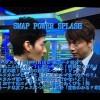 パワスプ!SMAP POWER SPLASH 2016年7月10日 草彅剛と香取慎吾のラジオ