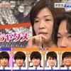 SMAPバラエティつよしんごろうの境界線クイズ2016スペシャル!!!   6月27日   (1)    HD