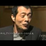 夢の対談 《英雄の哲学》イチロー×矢沢永吉 part1
