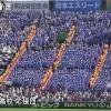 【チアすごい数】クラーク国際高校 吹奏楽部 2016夏のブラバン甲子園 高校野球応援歌 チアガール