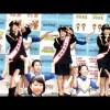 AKB48横山由依ら、警察官と「恋チュン」披露