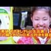 バトミントン奥原希望 めざましテレビ生出演! 不戦勝での銅メダルと日本人対決を語る!