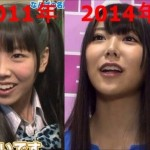 AKB48 乃木坂46 整形しているメンバー ランキング TOP10
